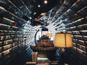 Books in architecture - tunnel